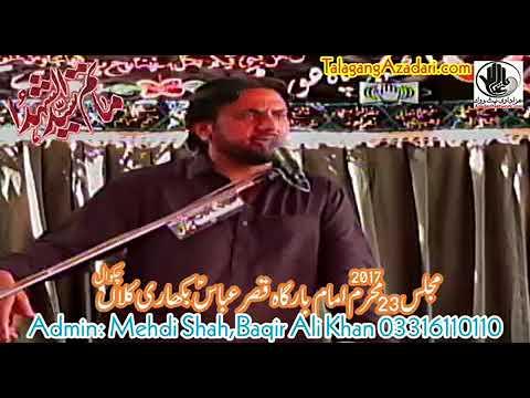 Zakir Iqbal Shah Bajar {23 Muharram 2017 Bikhariyan Chakwal}