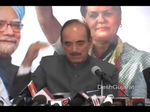 Union Health minister Ghulam Nabi Azad addresses media in Ahmedabad Gujarat