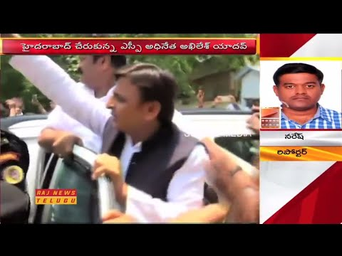 Akhilesh Yadav Reached Hyderabad | Discussion With KCR On Federal Front | Raj News