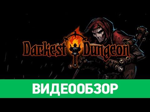 Обзор игры Darkest Dungeon