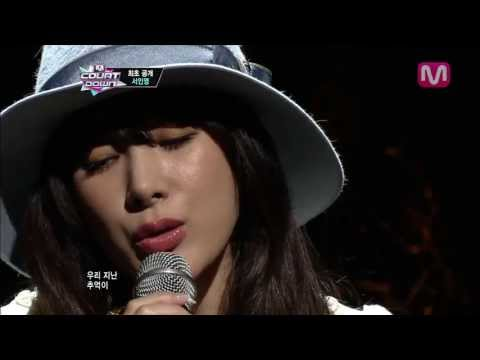 서인영_헤어지자 (Let's Break Up by Seo In Young@M COUNTDOWN 2013.5.16)