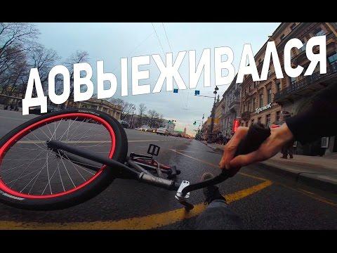 GoPro STREET. Mэнуал по Невскому. Первая катка на улице.