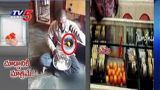 Tomato Prices Hit Rs 100  kg