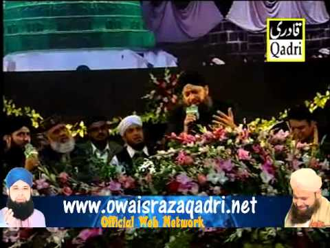Convantion Centre Mehfil E Naat - Owais Raza Qadri In Islamabad 27-01-2012 Part 1 video