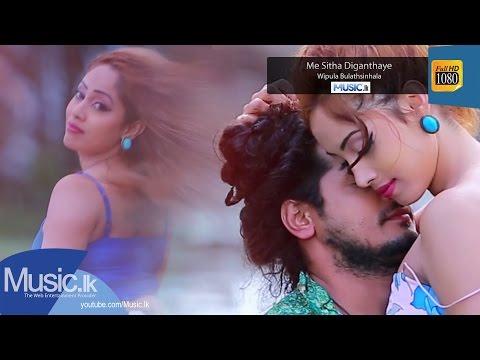 Me Sitha Diganthaye   Wipula Bulathsinhala With Nirosha Virajini   Full HD MP4www Music Lk