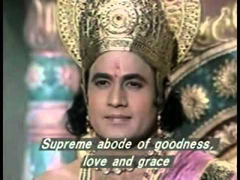 Ramayan - Shri ram stuti