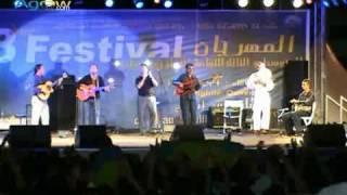 cham adlabhar nich adyajdi-ithri-rif amazigh marokko musica