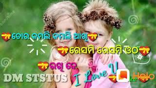 odia whatsapp status video