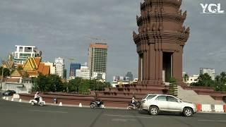 Population of Phnom Penh 2018