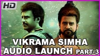 Vikrama Simha - Rajinikanth's Vikramasimha (kochadaiyaan) Latest Telugu Movie Audio Launch Part-3- HD