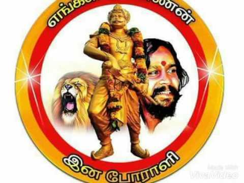 Mutharaiyar songs ramanathapuram
