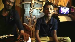 Modhu Modhu Khoi Khoi Bish Khawaila : Amazing Child Singer