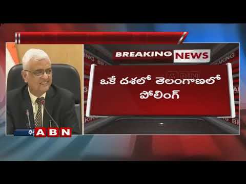 EC announced poll dates for Telangana | Election Commission Press Conference | Part 2 | ABN Telugu