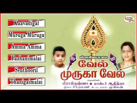 Vel Muruga Vel Music Jukebox video