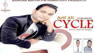 Cycle Ll Arif Ali Ll Full Audio Song Ll Bangar Recod's 2015