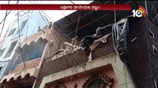 డిస్పోజబుల్ సామగ్రి, వినాయక విగ్రహాలు దగ్ధం...| Nagarkhana Plastic Godam | Hyderabad