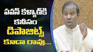 పవన్ కళ్యాణ్ కి డిపాజిట్లు కూడా రావు - KA Paul Comments On Pawan Kalyan | NTV