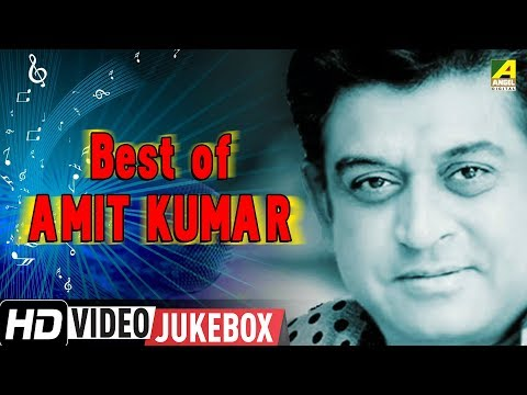 Best of Amit Kumar | Bengali Movie Song Video Jukebox | অমিত কুমার
