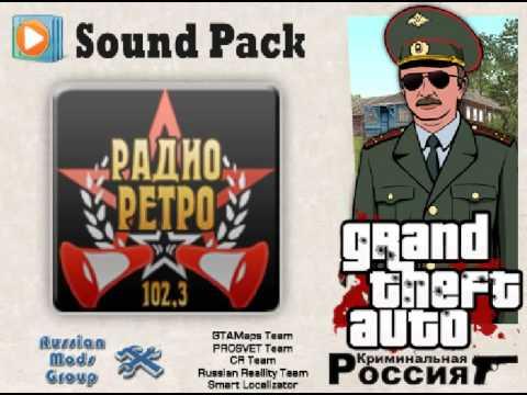 Rádio do GTA Penal Rússia