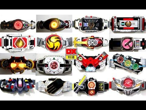 Kamen Rider Henshin Belt/ Driver Kuuga- Drive 2000-2015 仮面ライダードライバー/変身ベルト クウガ- ドライブ
