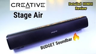 Creative Stage Air INDIA | Best BUDGET Soundbar