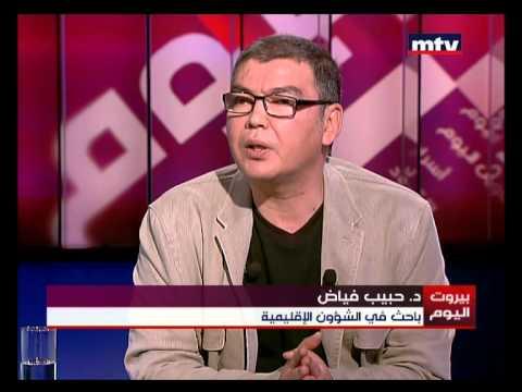 Beirut Al Yawm - Habib Fayad 16/06/2015