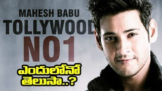 mahesh babu in TOP 10 Forbes CELEBRITY list | Mahesh Babu - Forbes India Magazine