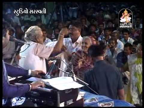 Kirtidan Gadhvi  Bhimrana Live 1 1 | Mogal Maa New Bhajan | Gujarati Live Bhajan 2014 video