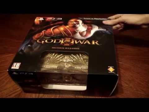 Распаковка коллекционного издания God of War 3