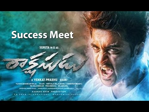 Rakshasudu – Movie Successmeet   Surya, Nayantara, Pranitha   New Telugu Movies 2015 Photo Image Pic