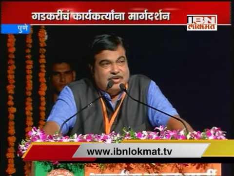 Nitin Gadkari Full Speech in Pune BJP Meeting