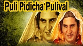 Konbanega Merapathi