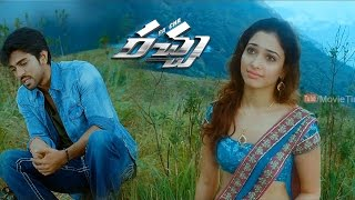 Rachaa - Tamannaah Talk With Ram Charan Love Scene || Racha Movie