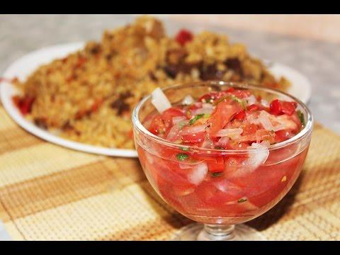 Салат из помидор к плову рецепт