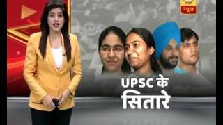 UPSC TOPPER 2017 ! TOP TEN TOPPERS LIST