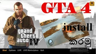 NS Games- How to install GTA 4