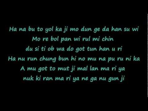 Big Bang - Fantastic Baby (easy Lyrics) video