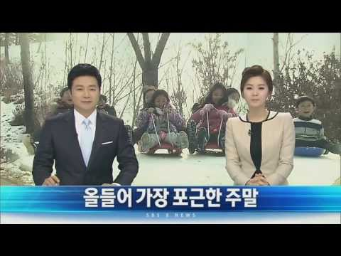 world news asia korea extend ver 2013