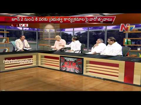 Discussion on sentimental politics in Telugu States post bifurcation | KSR Live Show | Part 2
