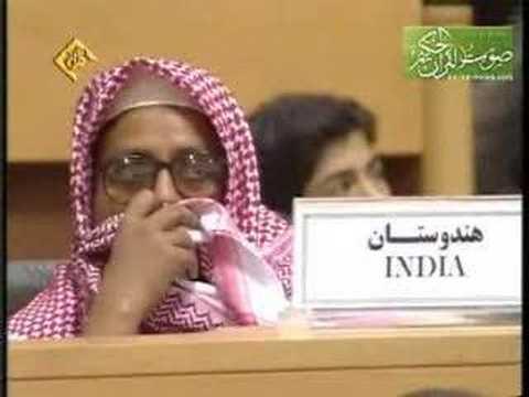 Dr Ahmed Nuaina Iran 2/3