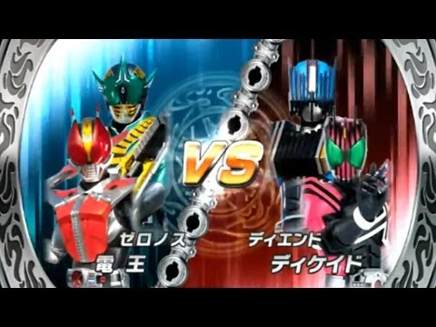 Kamen Rider Super Climax Heroes (den-o Zeronos) Vs (decade Diend) Hd video