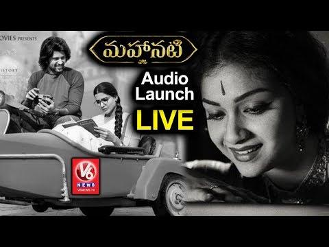 Mahanati Audio Launch LIVE | Keerthy Suresh | Jr NTR | Samantha | Vijay Devarakonda | DulquerSalmaan