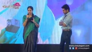 Suriya and Jyothika  Speech At