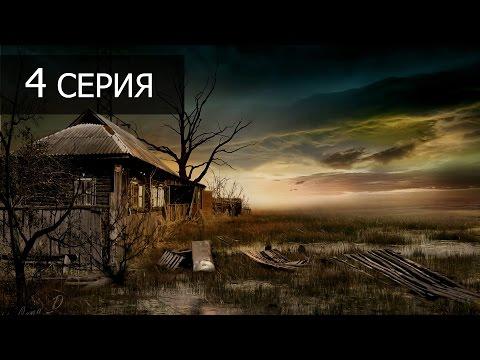 S.T.A.L.K.E.R. - Call of Chernobyl v1.4.22 (Full HD 1080p 60fps) - 4 серия