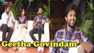 Geetha Govindam Movie Team Special Interview - Vijay Deverakonda - Rashmika Mandanna  - netivaarthalu.com