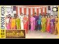 Vamsam   வம்சம் | Climax Episode | Tamil Serial | Sun TV  | 18/11/2017 | Vision Time