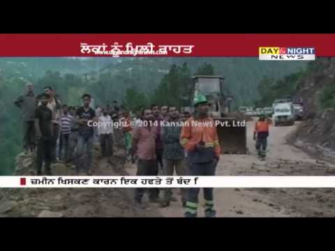 Jammu-Srinagar National Highway Reopens for Traffic