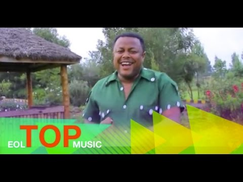 Gizachew Teshome - Asnikalech (Ethiopian Music)