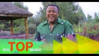 Gizachew Teshome - Asnikalech  አስንቃለች (Amharic)