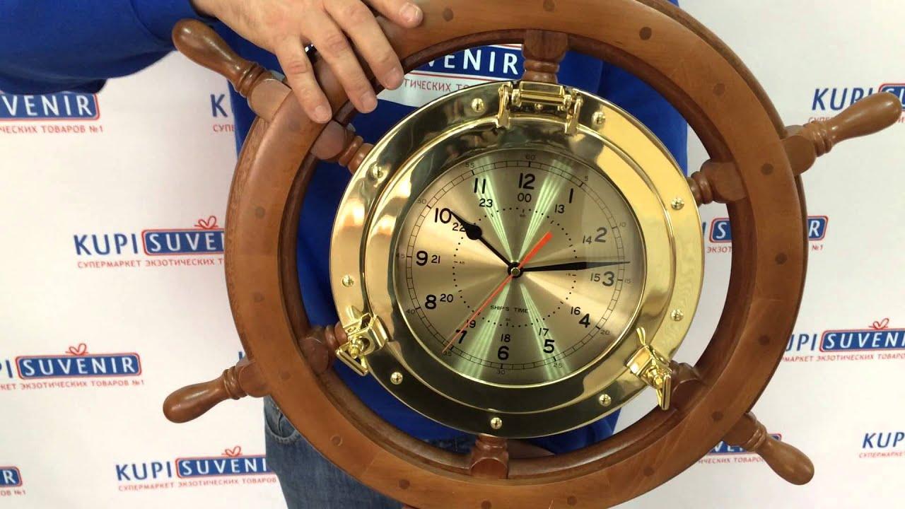 Часы в виде штурвала своими руками - Lucky-bar.ru